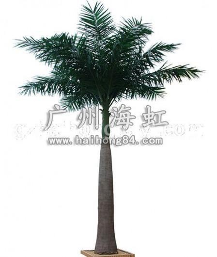 仿真大皇椰树